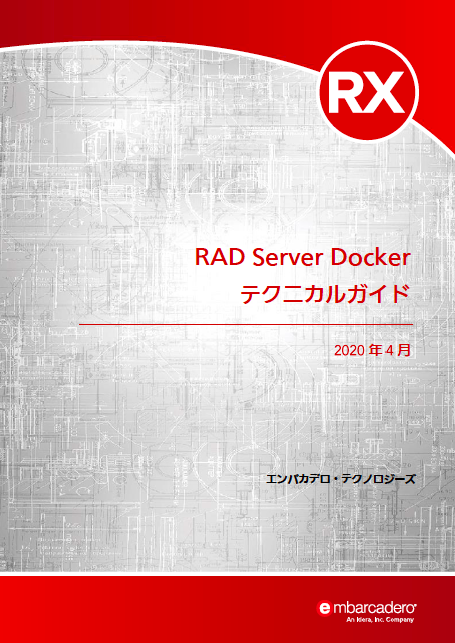 Rad Server Docker Deployment