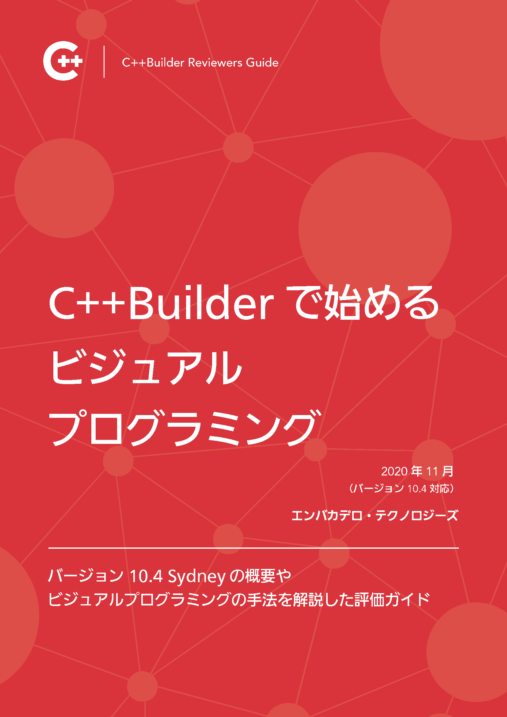 Cbuilder Visual Programming Wp Sydney