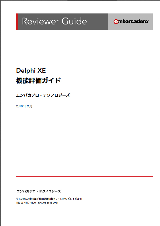 Delphi Xe Reviewers Guide Jp