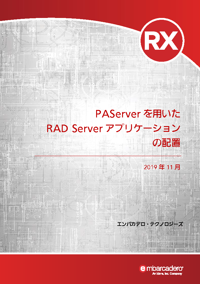 Rad Server Deploy With Paserver