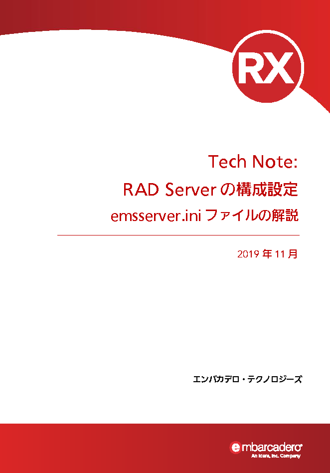 Rad Server Emsserver Ini Reference