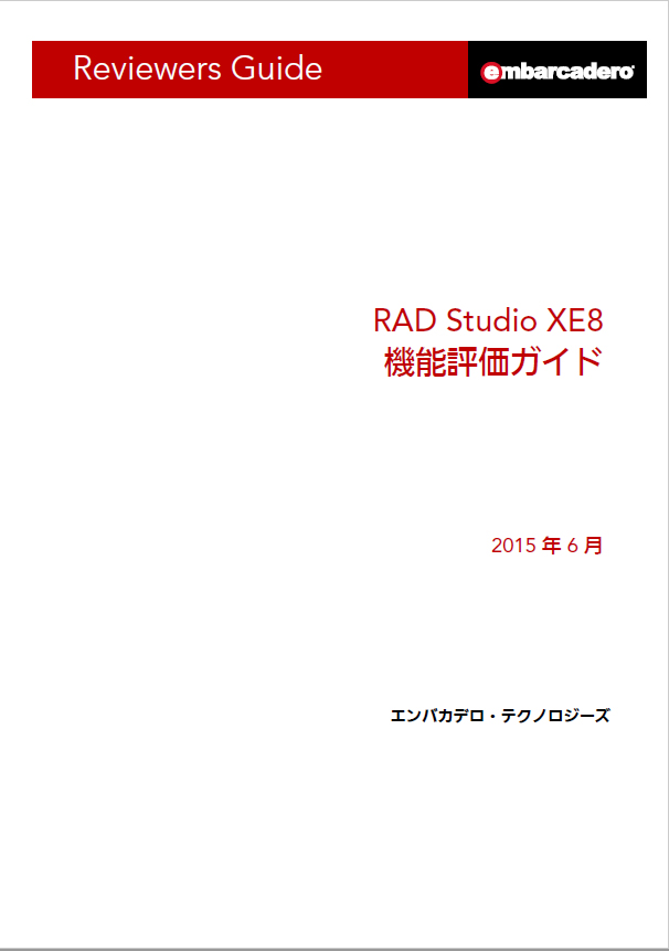 Radstudio Xe8 Reviewers Guide Jp Thum