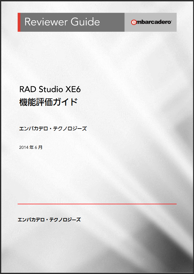 Radstuido Xe6 Reviewers Guide Jp