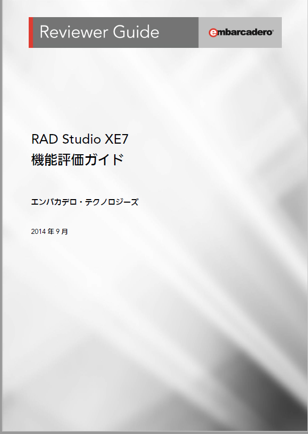 Radstuido Xe7 Reviewers Guide Jp Thum