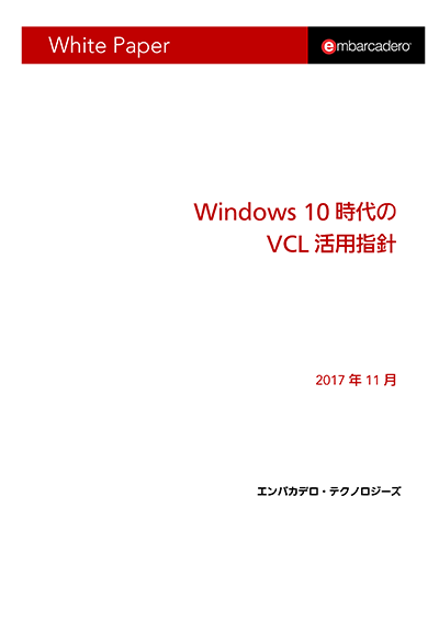 Vcl For Windows 10 Thum